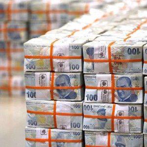 Bankaların Güncel Kredi Faiz Oranları Ne Kadar?